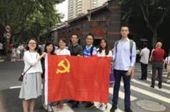 """上海富申评估咨询集团""""七.一""""系列活动通讯稿"""
