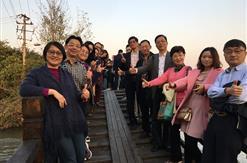 热烈祝贺富申集团成立24周年!