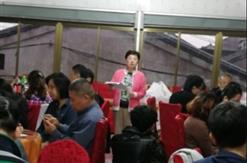 富申评估咨询集团庆祝公司成立23周年