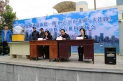 公司被选为上海市北横通道新建一期工程房地产征收评估单位