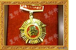 2007-2008三八红旗手
