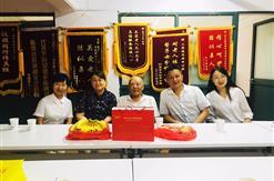 富申党工团代表赴养老院慰问公司退休老党员、老专家