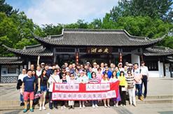 公司组织扬州二日游