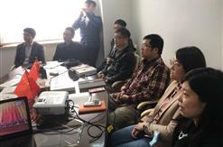 富申集团组织员工观看纪念中国人民志愿军抗美援朝出国作战70周年大会直播