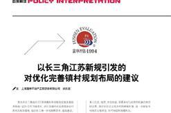 热烈祝贺刘志宏、林昕等同志的多篇文章发表在《现代工商》杂志