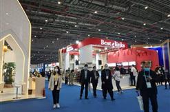 公司员工参观第三届中国国际进口博览会