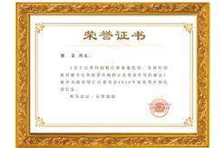 政协徐汇区委员会2020年度优秀社情民意信息