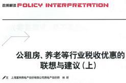 林昕同志的文章刊登在《现代工商》杂志