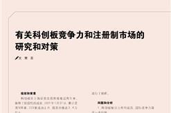 热烈祝贺董事长、姚芳、丁卫国、余传娥等同志的多篇文章发表在《现代工商》及《中国不动产登记与估价》杂志